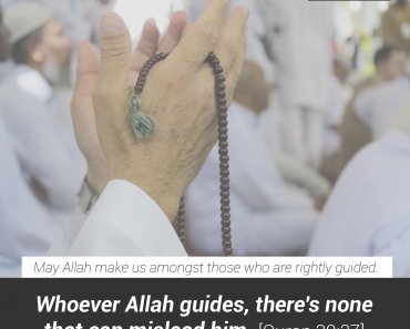 May Allah make us amongst those who rightly guided.