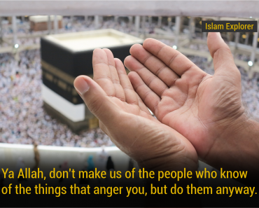 don't make us of the people who know of the things that anger you