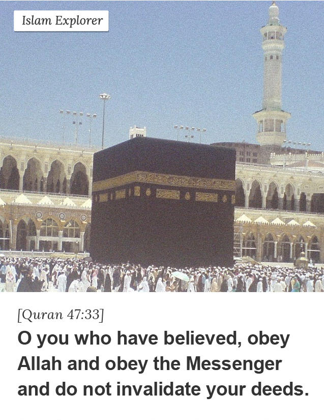 obey Allah and obey the Massenger