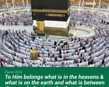 To Him belongs what is in the heavens