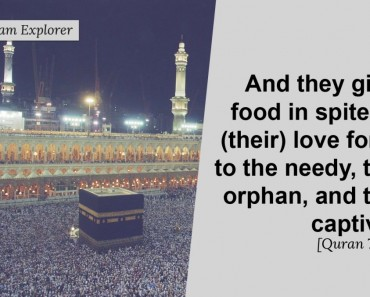 And they give food in spite of (their) love for it to the needy