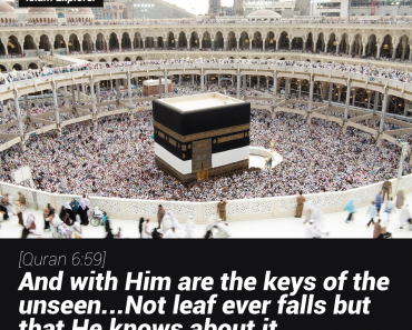 And with Him are the keys of the unseen