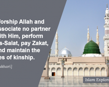 Worship Allah and associate no partner with Him