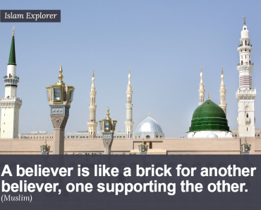 A believer is like a brick for another believer