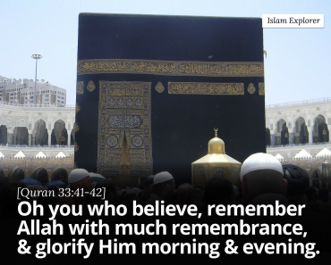 , remember Allah with much remembrance