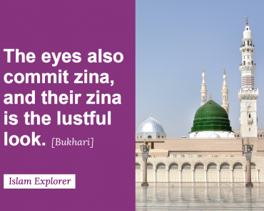 The eyes also commit zina