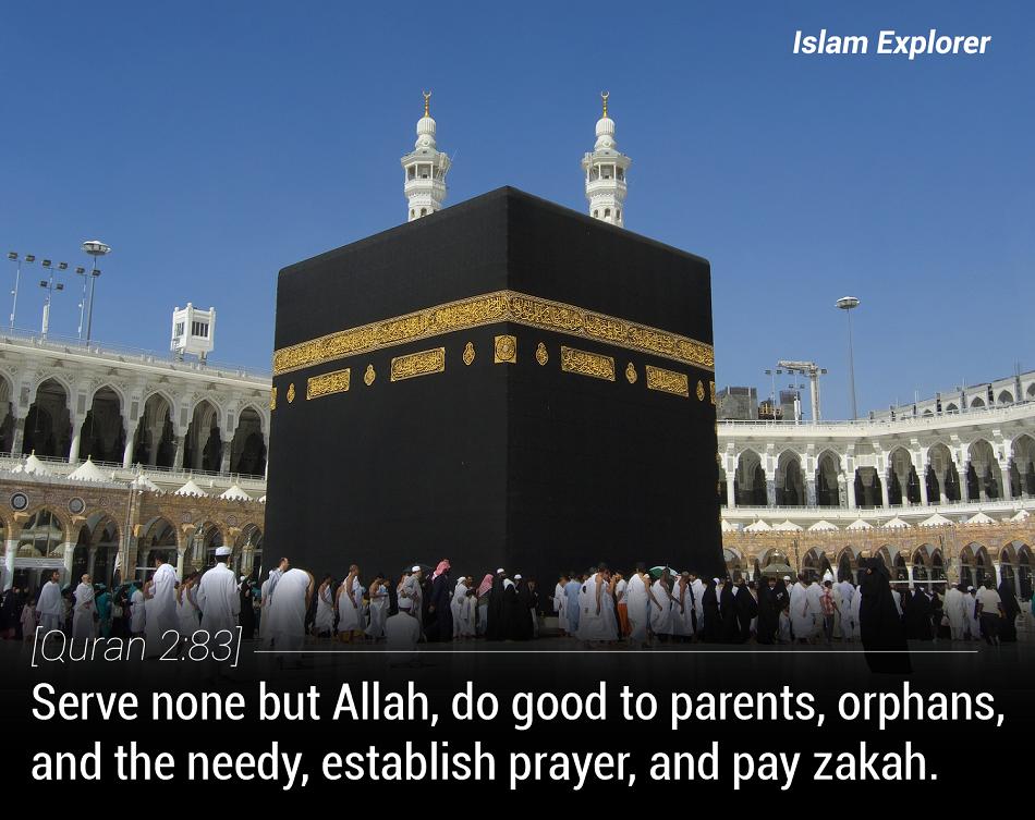 Serve none but Allah