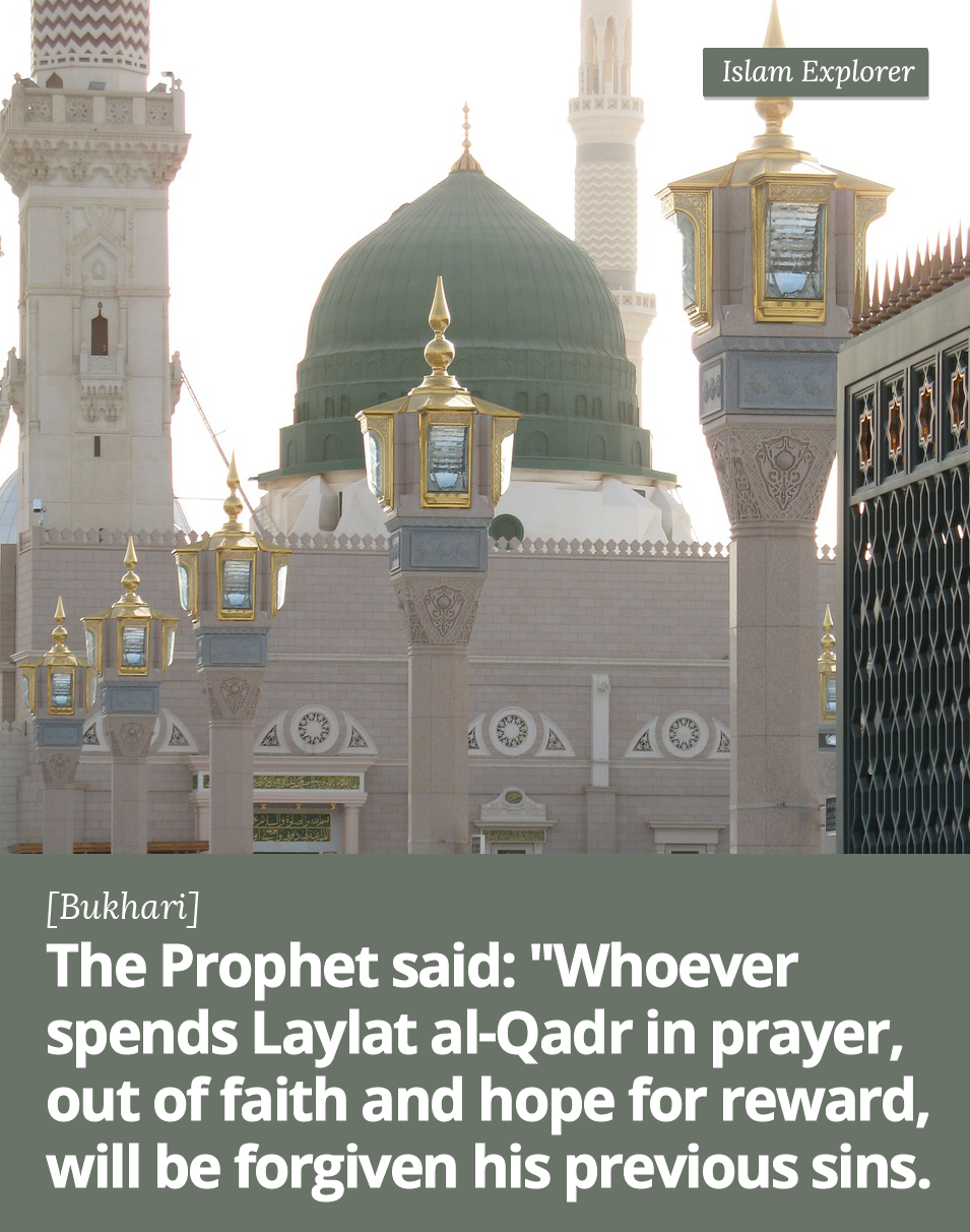 Whoever spends Laylat al-Qadr in prayer