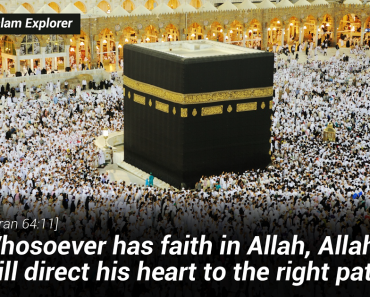 Whosoever has faith in Allah