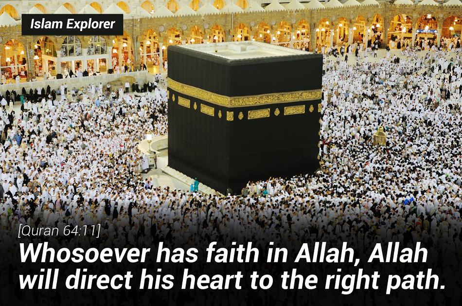 Whosoever has faith in Allah