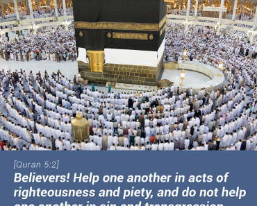 Believers! Help one another in acts of righteousness and piety