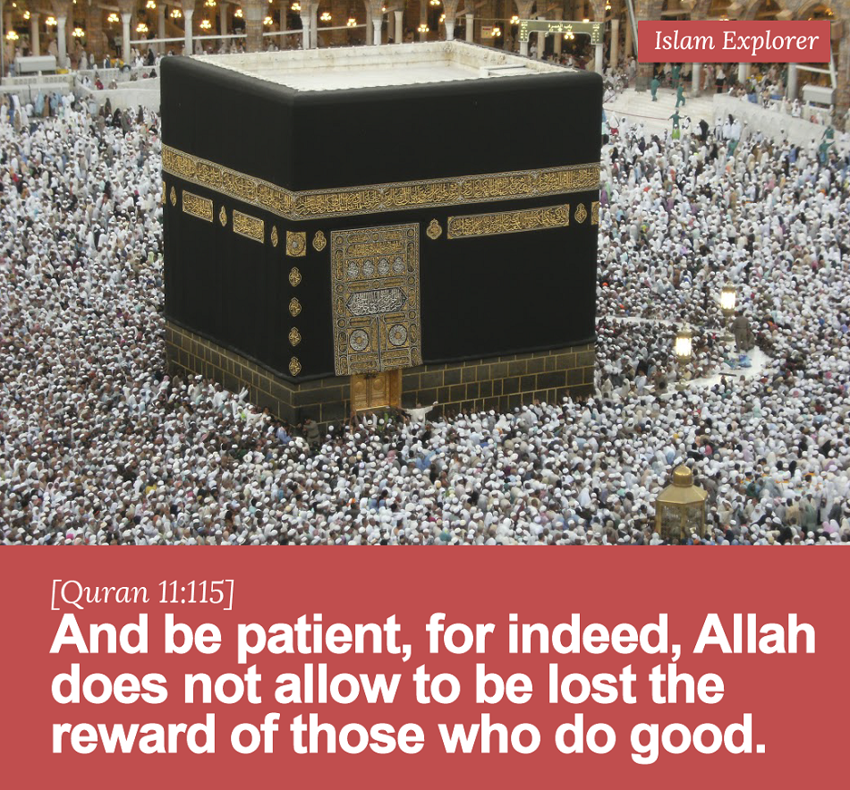 Allah does not allow to be lost the reward of those who do good