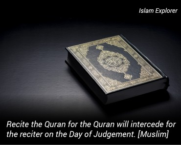 Recite the Quran