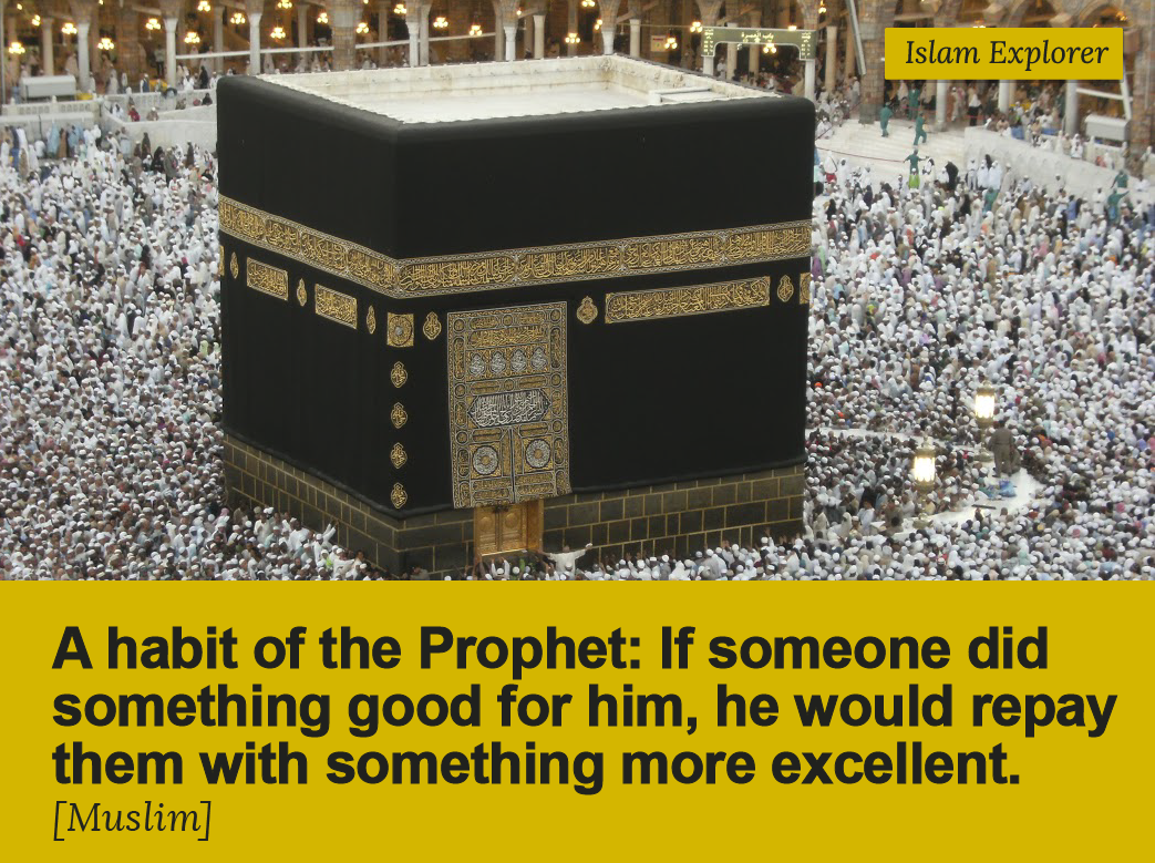 : If someone did something good for him