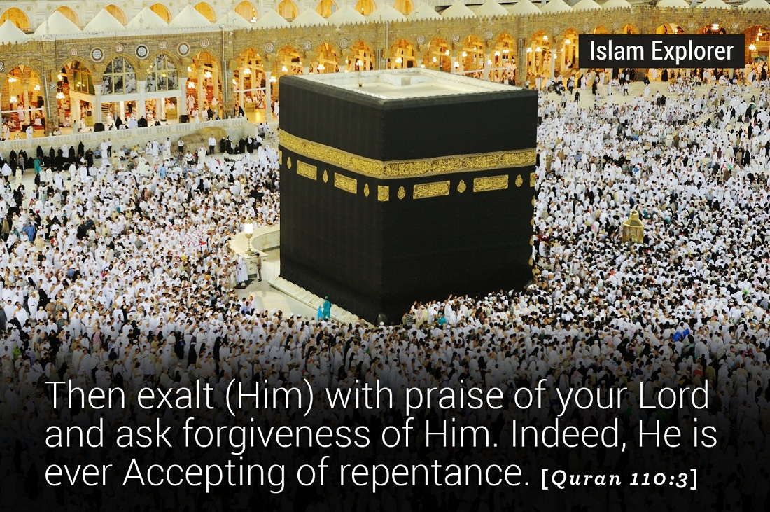 Then exalt (Him) with praise of your Lord