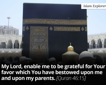 My Lord, enable me to be grateful of your favor