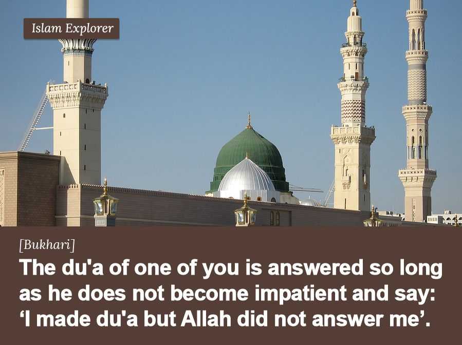 The du'a of one you is answered so