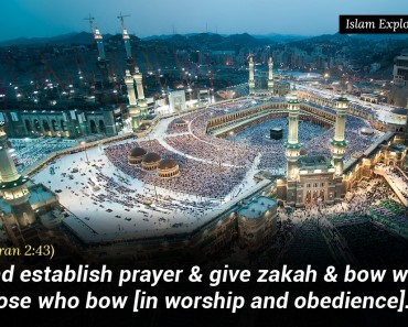 establish prayer & give zakah