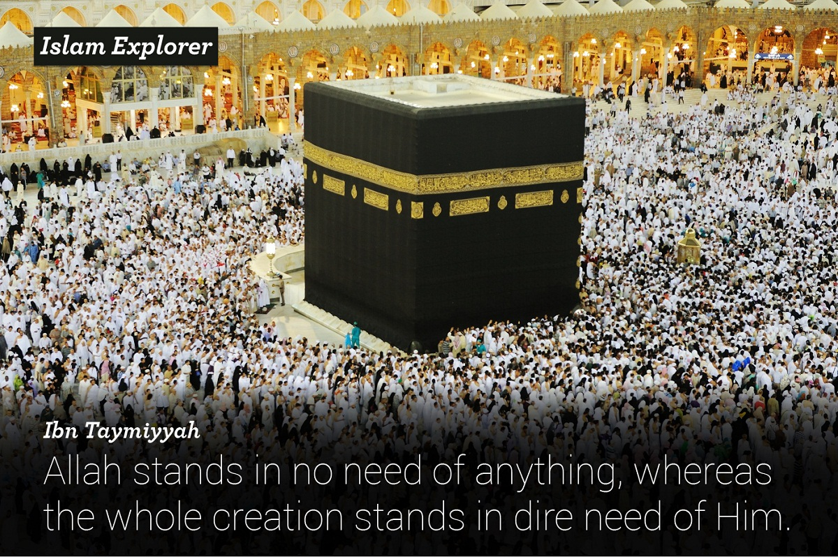 Allah stands in no need of anything