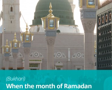 When the month of Ramadan starts