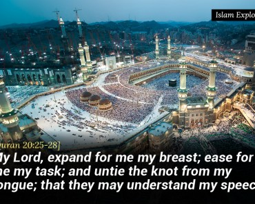 My Lord, expand for me my breast