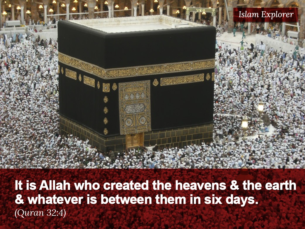 It is Allah who created the heavens