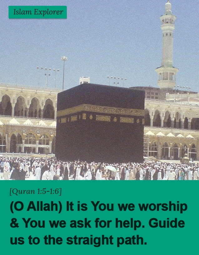 (O Allah) It is You we worship