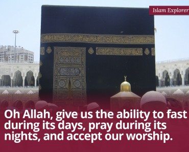 Oh Allah, give us the ability to fast during its days