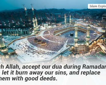 Oh Allah, accept our dua during Ramadan