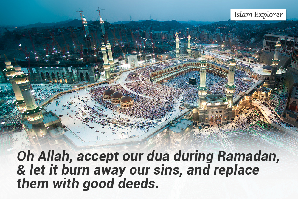 Oh Allah, accept our dua during Ramadan