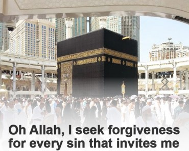 Oh Allah, I seek forgiveness for every sin that invites me to your anger
