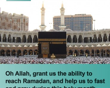 Oh Allah, grant us the ability to reach Ramadan