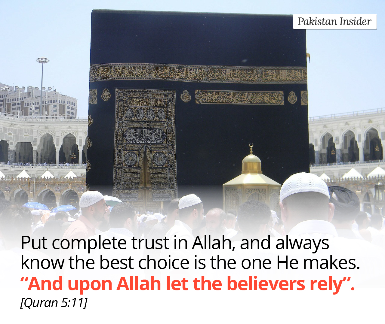 Put complete trust in Allah, and always know the best choice is the one He makes.
