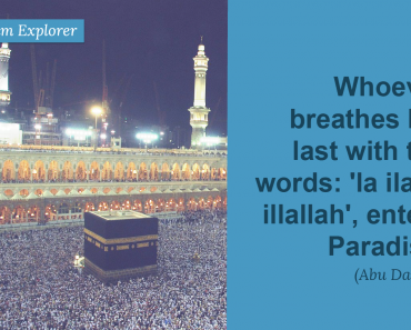 Whoever breathes his last with the words: 'La ilaha illallah'