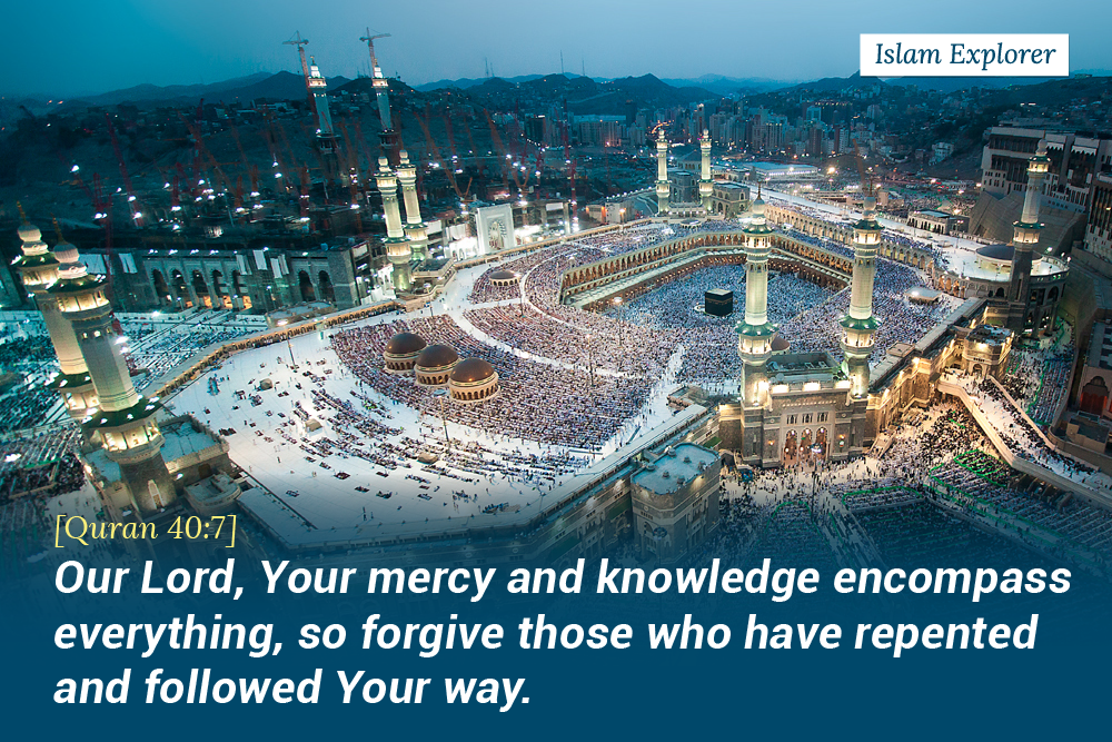 Our Lord, Your mercy and knowledge encompass everything