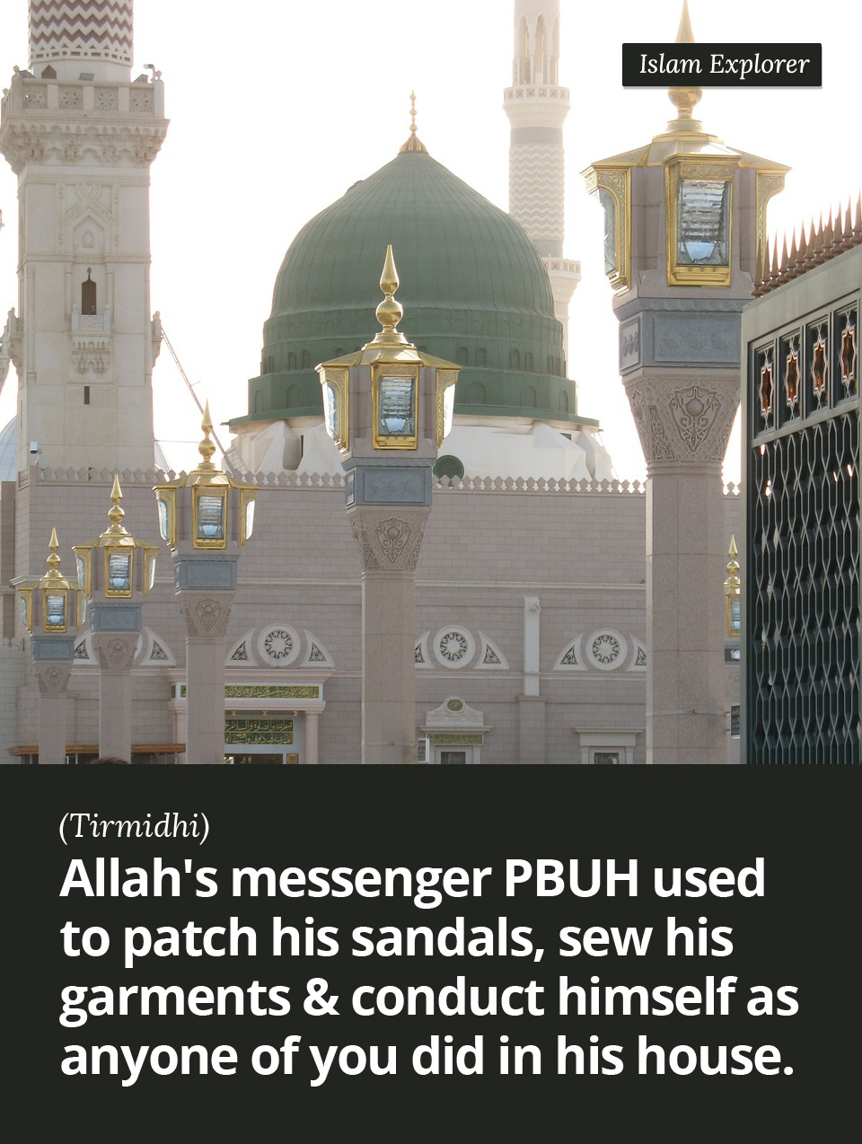 Allah's messenger PBUH used to patch his sandals