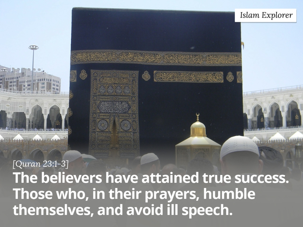 The believers have attained true success.
