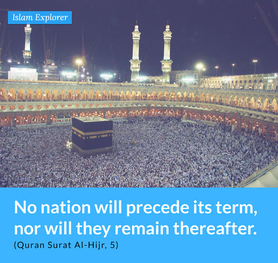 No nation will precede its term