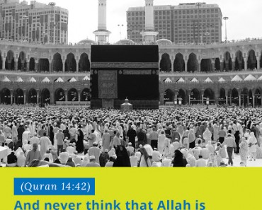 And never think that Allah is unaware of what the wrongdoers do.