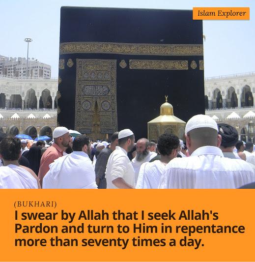I swear by Allah that I seek Allah's Pardon