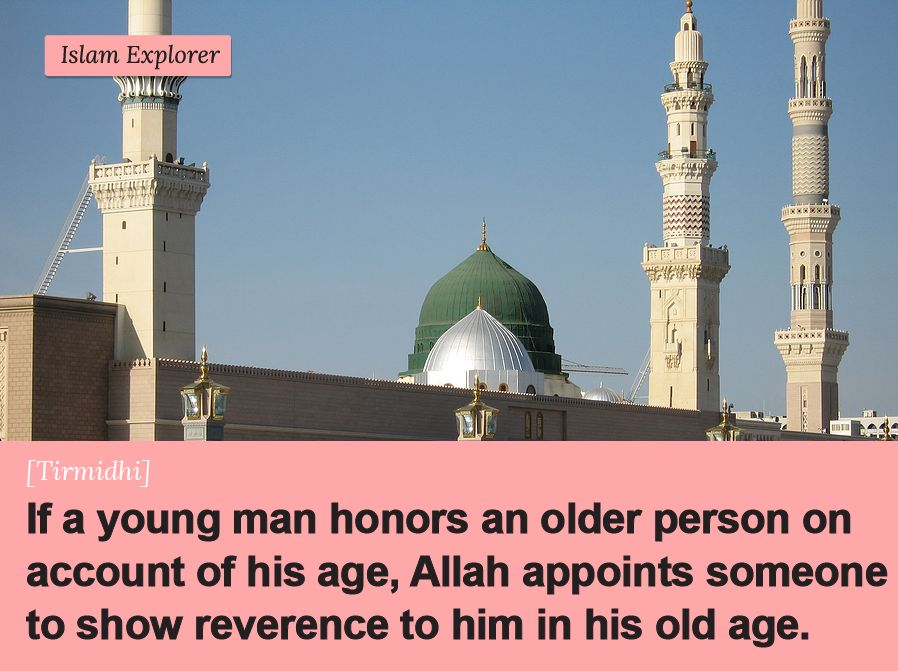 If a young man honors an older person on account of his age