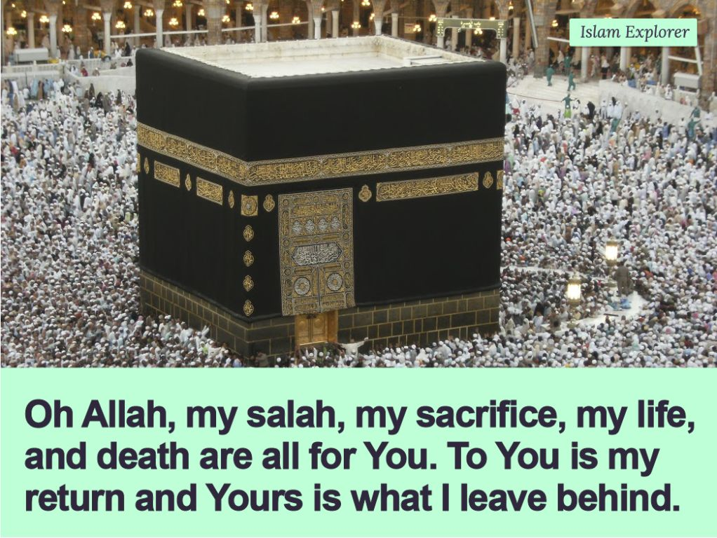 Oh Allah, my Salah, my sacrifice, my life, and death are all for You.