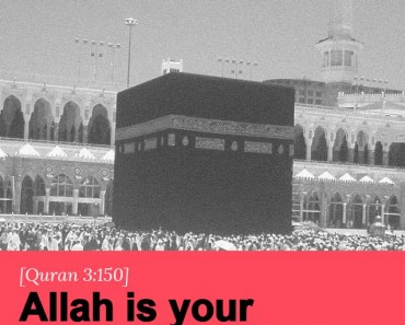Allah is yours protector