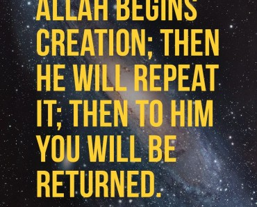 Allah begins creation
