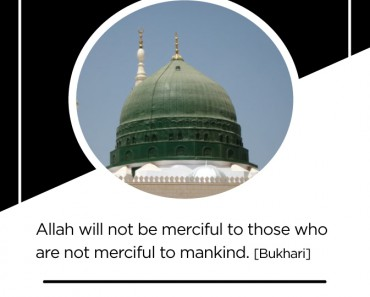 Allah will not be merciful to those