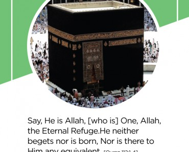 Say, He is Allah, [who is] One, Allah, the Eternal Refuge.