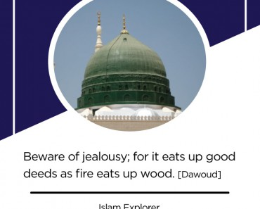 Beware of jealously