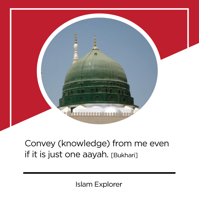 Convey (knowledge) from me