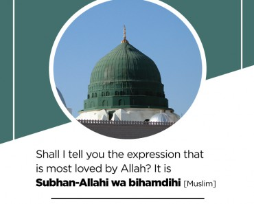 Shall I tell you the expression that is most loved by Allah
