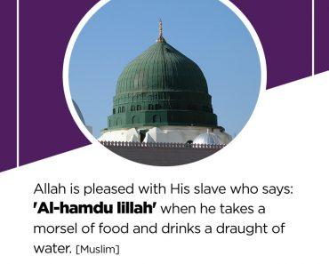 Al-hamdu lillah